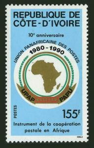 Ivory Coast 884,MNH.Michel 1009. Pan-African Union,10th Ann.1990.