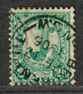 New South Wales Sc#107 Used/F, Cv. $42.50