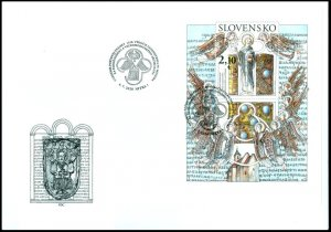Slovakia stamps 2020. - First day cover: 1150th anniversary of the founding of S
