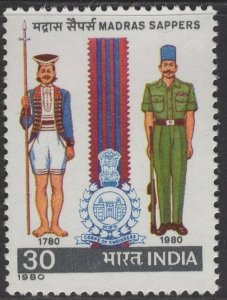 INDIA SG960 1980 BICENTENARY OF MADRAS SAPPERS MNH