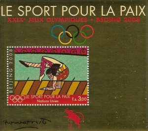 2008 United Nations Geneva Sports for Peace  SC# 489 Mint