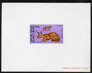 French Afars & Issas 1973 Wild Animals 66f (Caracal) ...