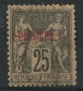 Levant - Scott 2 - Commerce & Navigation -1885 - Used - Single 1p on a 25c Stamp