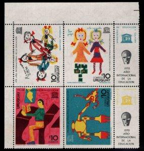 Uruguay Scott 786-789a MNH** UNESCO children's art block