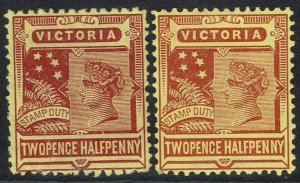 VICTORIA 1886 QV STAMP DUTY 2½D 2 SHADES