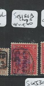 MALAYA JAPANESE OCCUPATION PAHANG (P2207B) 8C CHOP 5 SG J180B  VFU