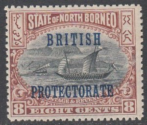 North Borneo 111 MNH (see Details) CV $4.25
