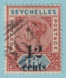 SEYCHELLES 23  USED - NO FAULTS VERY FINE!