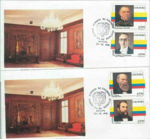 77113 - COLOMBIA - POSTAL HISTORY - set of 5 FDC COVERS 1981 Politics Presidents
