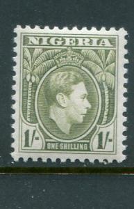 Nigeria #61A MNH - Penny Auction