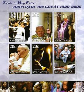Kyrgyzstan 2005 POPE JOHN PAUL II Tribute Sheet Perforated Mint (NH)