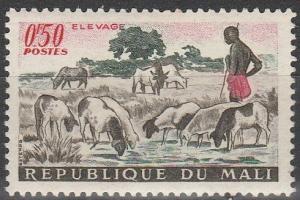 Mali #16   MNH  (S9443)
