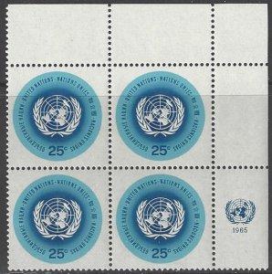 United Nations 149 Third Printing MNH MI4  UR