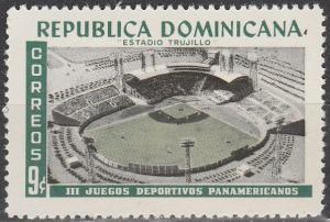 Dominican Republic #515  MNH (S2278)