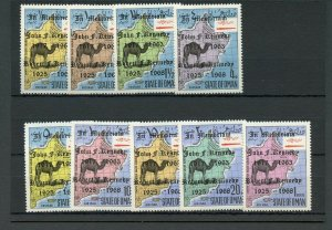 STATE OF OMAN  JOHN F. KENNEDY MEMORIAL SET WITH BLK OVERPRINT (9 VALS) MINT NH