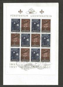 1957 Liechtenstein Baden Powell Scouts se-tenant sheet FDC