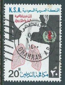 Saudi Arabia, Sc #792, 20h Used