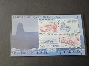 Greenland 2001 Sc 383a Bird set MNH