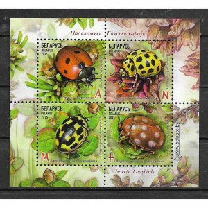 Belarus 2015 Insects - Ladybirds  (MNH)  - Insects
