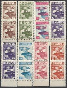 Croatia Independent Government  MNH  UPU 75th Anniversary  1949