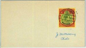 BK0230 - NYASALAND - POSTAL HISTORY - S.G. #141a  on COVER 1948  Chiromo Malawi