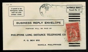 PHILIPPINES - Business reply envelope, commemorative stamp paying due (4927)