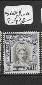 PAKISTAN BAHAWALPUR (P2702B)  SG O18   MNH