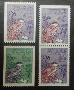 Sweden 793-95. 1968 Orienteering Championships, NH