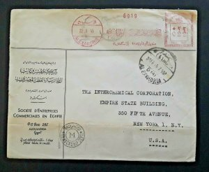 1945 Alexandria Egypt To New York New York To Empire State Building Cover