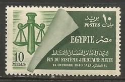 EGYPT 284 MNH JUSTICE J1031