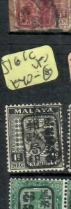 MALAYA JAPANESE OCCUPATION NS (P1401B) 1C BLACK CHOP SGJ161C  CHOP 8   VFU
