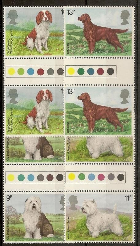 GB 1979 Dogs Traffic Light Gutter Pairs MNH