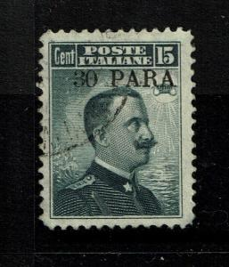 Italy Offices in Turkish Empire SC# 15, Used, Hinge Remnants - S3085