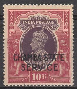 CHAMBA 1938 KGVI SERVICE 10R MNH **