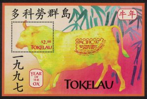 Tokelau Chinese Year of the Ox MS Overprint 'Pacific 97' SG#MS258