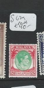 SINGAPORE (P2812B) KGVI $2.00 P17  SG29  MOG