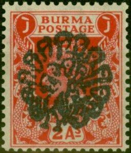 Burma Japan Occu 1942 2a Carmine SGJ20 Fine MNH
