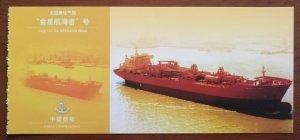 Large LPG Liquefied Petroleum Gas ship Navigator VENUS,CN 05 shipbuilding PSC