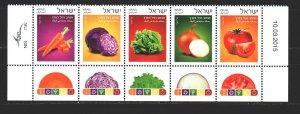 Israel. 2015. 2467-71. Vegetables. MNH.
