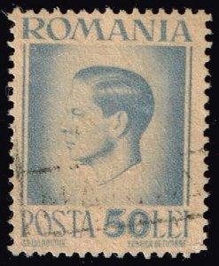 Romania #580 King Michael; Used (2Stars)