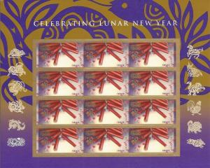 US Stamp - 2013 Chinese New Year - Sheet of 12 Forever Stamps #4726