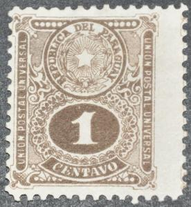 DYNAMITE Stamps: Paraguay Scott #191  – UNUSED