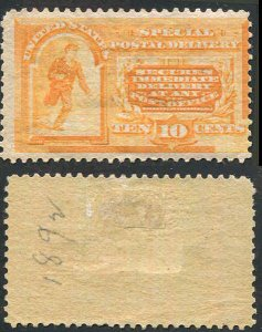 US Stamp E3  Orange Special Delivery Stamp 1893 Mint Full Gum Hinged CV $300.00