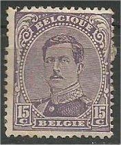 BELGIUM, 1920, MH 15c, Albert I, Scott 113