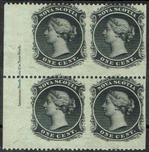NOVA SCOTIA 1860 QV 1C IMPRINT BLOCK ERROR IMPERF VERTICALLY */**