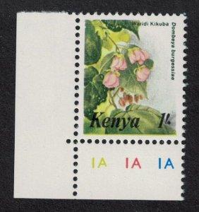 Kenya Waridi Kikuba Flower Orchid 1 Sh Corner 1985 MNH SG#262b