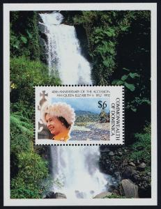Dominica 1418 MNH Queen Elizabeth 40th Anniv of Accession, Waterfall