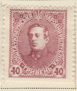 UKRAINE 1919 40g Very Fine MH* A8P16F36