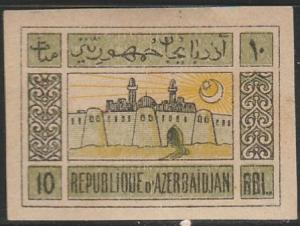 Azerbaijan, #8 MNG From 1919