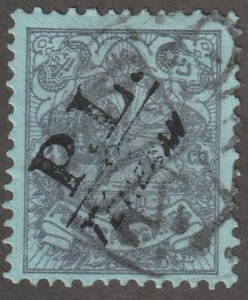 Persian stamp, Scott#447, used, hinged, Local post issue, #ed-98